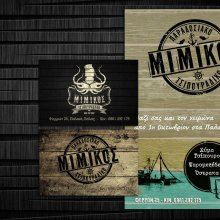 """Mimikos"" – Traditional Sea Food Tavern"